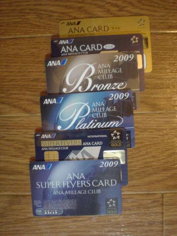までのカードを並べてみました