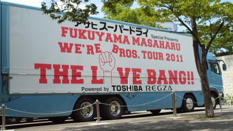 コンサートツアーのトラック