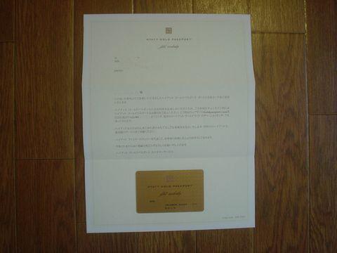 挨拶状にカードが貼り付けられていました