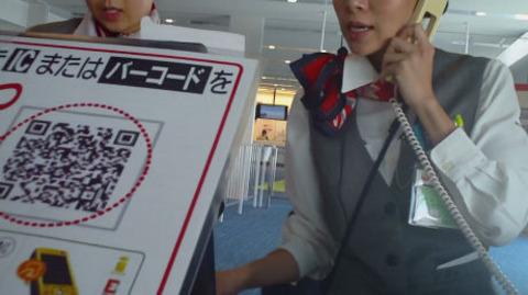 携帯を預けて、航空券と搭乗を確認中。