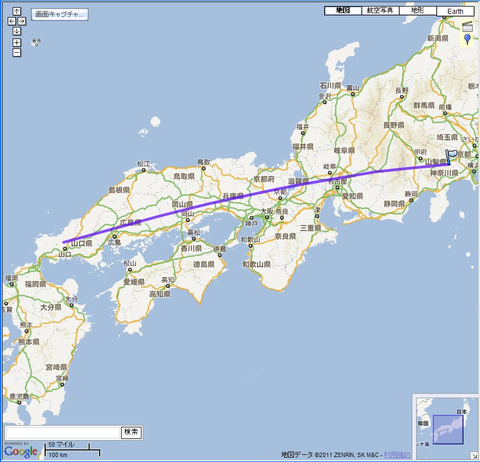 20111123JAL313便の航跡