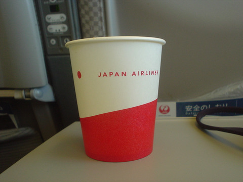 中身はホットコーヒーです