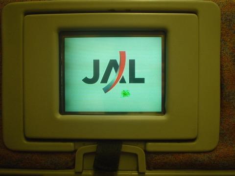 古いJALのロゴ JASじゃないだけマシ?