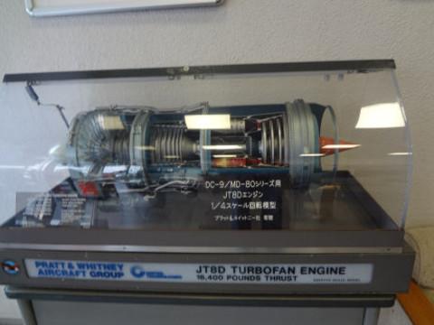 DC-9/MD-80系用のエンジンのカットモデル