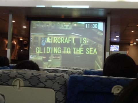 緊急事態発生 機長は海への着水を決断