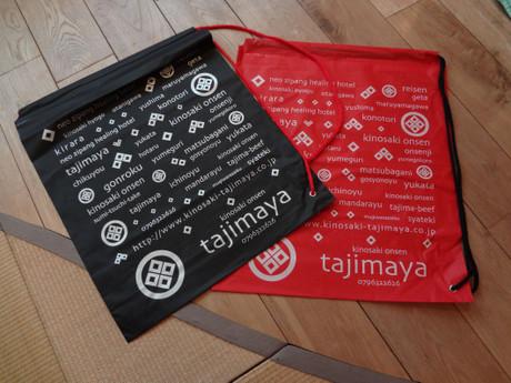 実用的な絞り口の袋