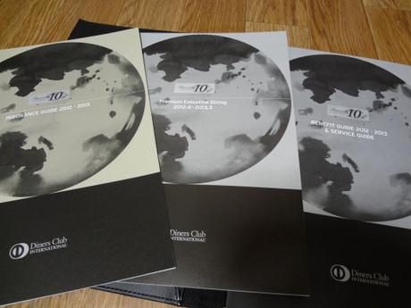 10周年記念の表紙の3冊のガイド