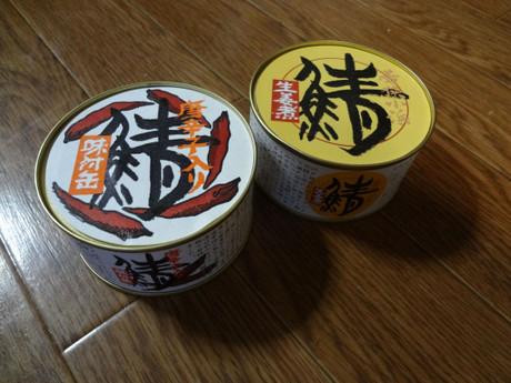 丸海のサバ缶2種 ジモティのご馳走です