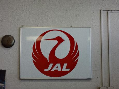JALの機装ビルの玄関に掲げてあった鶴丸