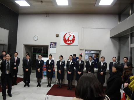 (資料画像)JALのCAさん達の笑顔