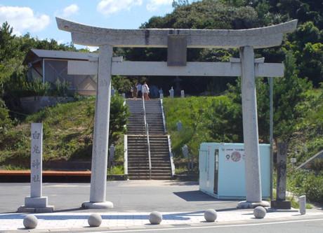 白兎神社の鳥居