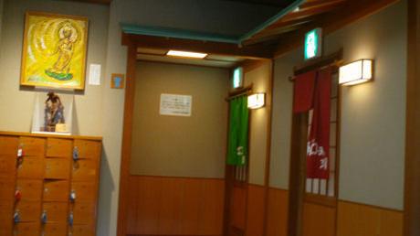 展望風呂の入口
