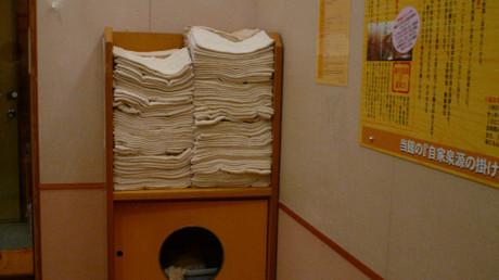 用意されている入浴用タオル