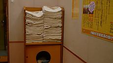 屋上展望風呂のタオルの積み方