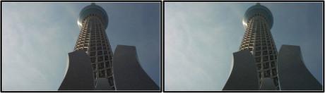 石柱と一緒にカシャ(3D クリックで拡大画像)