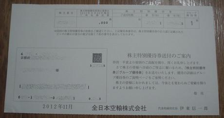 Dsc02518b