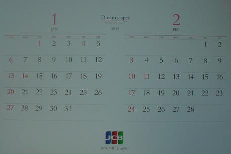カレンダー部分はこんな感じです