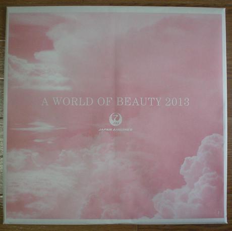 中身のカレンダー表紙と同じデザインの紙封筒入り 現代では過剰包装だと感じます