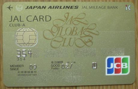 新デザインで届いたJGCの更新カード