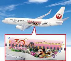 http://press.jal.co.jp/ja/release/201306/002538.htmlから引用 機体番号:JA330J、JA332Jのデザイン