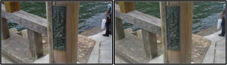 小天橋 3D画像(平行法)
