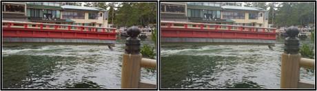 橋が廻る度に観光客が見物に集まります 3D画像(平行法)