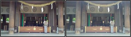 神殿 3D画像(平行法)