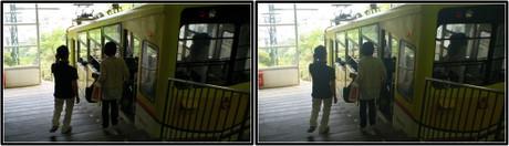 ケーブルカー笠松駅のプラットホーム 3D画像(平行法)