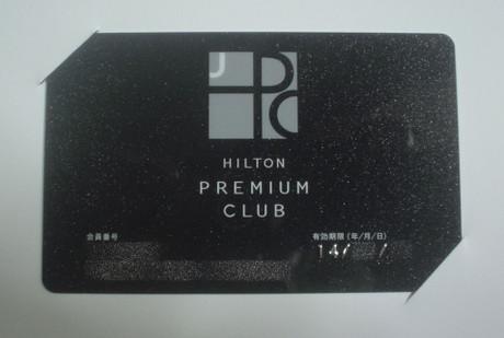 例年と同じデザインの会員カード