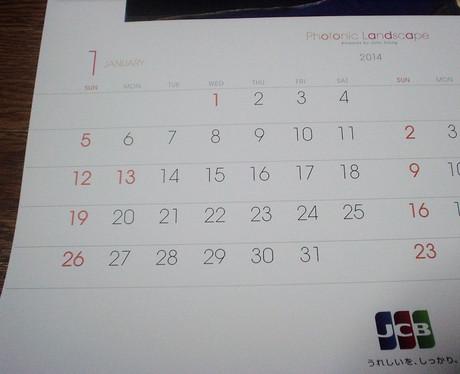 カレンダーの日付部分