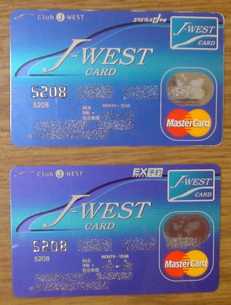 新(下)・旧(上)カードの表面デザイン