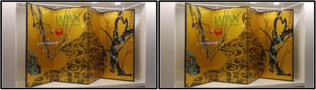 一番のお気に入り 金の絵屏風