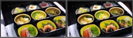 和食は9種の小鉢の箱膳です(平行法用立体画像)