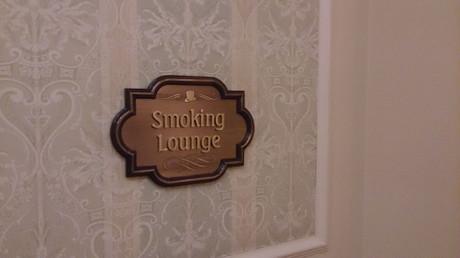 喫煙のための部屋があるのはうれしいですね