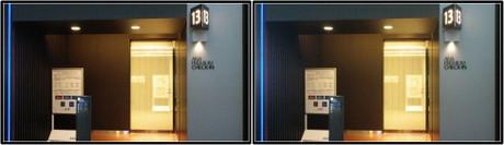 羽田2タミ13番のプレミアムチェックインの入口(平行法用立体画像)