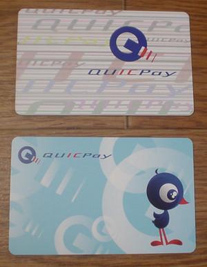表面のカードデザインは一新