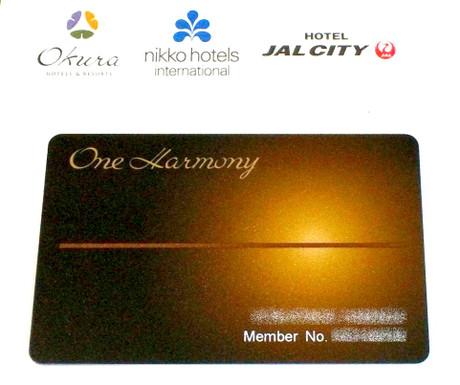 更新と同時にOne Harmonyカードになりました
