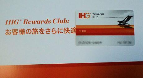 届いたカードは最下位ステータスのクラブ会員カード