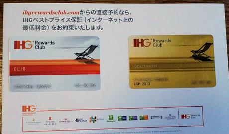 更新カード(左)と今までのカード(右)