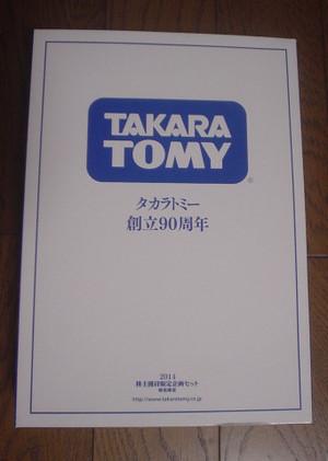 開封すると青と白の化粧箱が入っていました