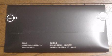 Dsc00631aa