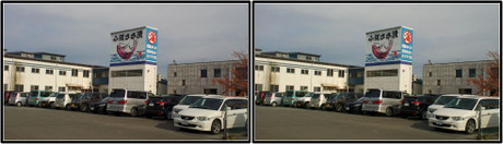 小浜海産物株式会社の本社です(平行法用立体画像)