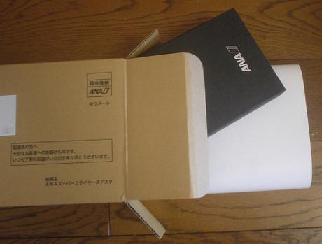 開けると黒い箱と折れ曲がったカレンダーが出てきました