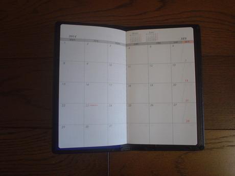 差し替え可能な帳面はひと月単位のカレンダーです