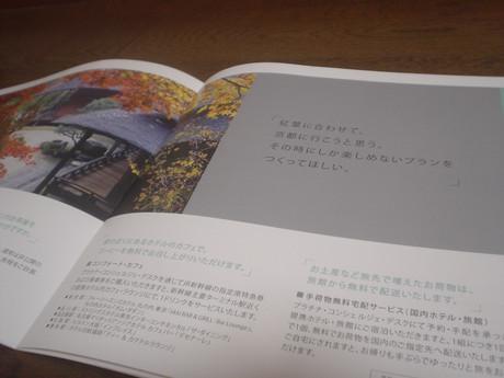 上段は写真と共に見出しで、下段がサービス説明です。