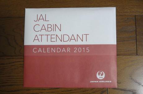 このカレンダーも丁寧な紙ケース入りでした