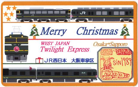 特製のクリスマスカードをもらいました