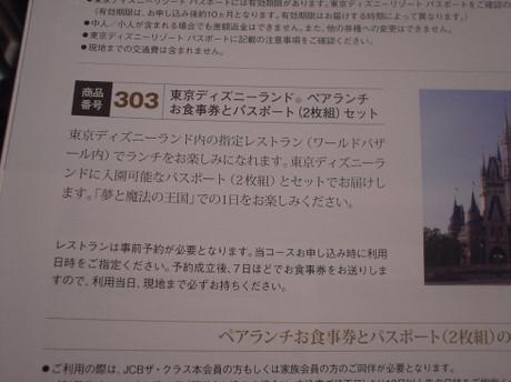 Dscf00228