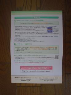 Dscf0253