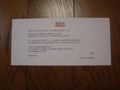 Dscf00464
